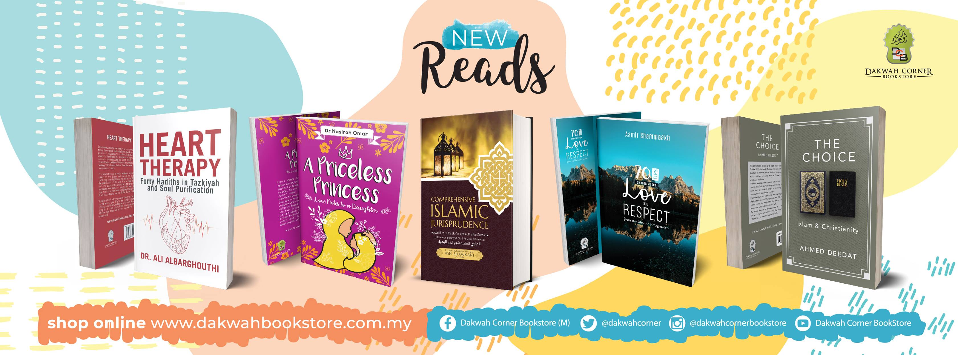 Dakwah Corner Bookstore: Islamic Bookstore For the Best