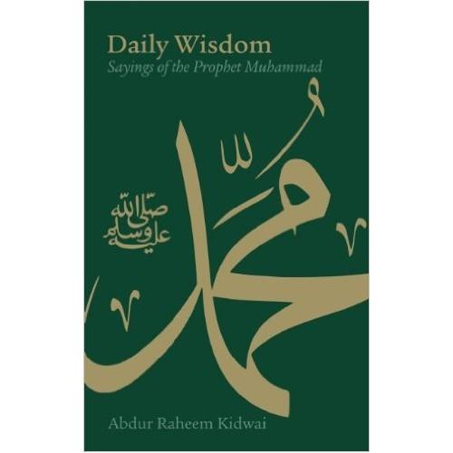 Daily Wisdom Sayings Of The Prophet Muhammad Hb Dakwah Corner