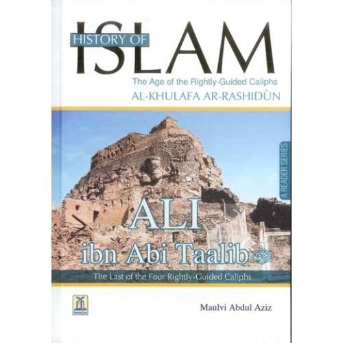 History of Islam: Ali ibn Abi Taalib (H/B)