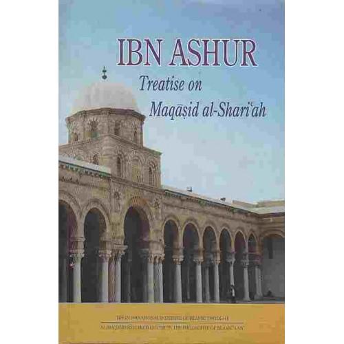 al maqasid al sharia