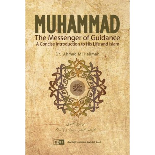 an introduction to the mythology of muhammad Search for courses an introduction to greek mythology and its ancient near eastern parallels the course focuses on the analysis of ancient greek art and literature (including epic, hymns students study the biography of muhammad.
