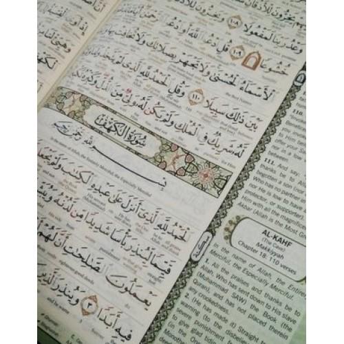 Al-Quran Al-Kareem Maqdis Word-By-Word Translation & Color Coded Tajweed  (Arabic-English) | Dakwah Corner Bookstore