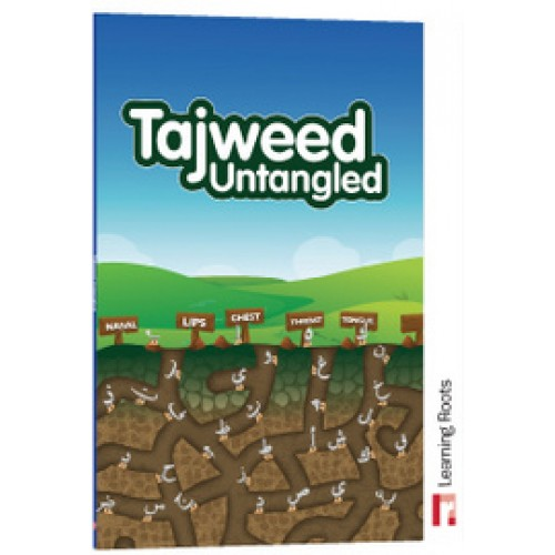 Tajweed Qur'an with Meaning Translation in English and